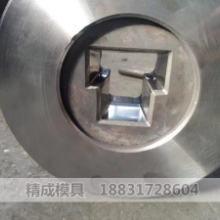 加工高强度冲压挤压模具 冷拔合金拉管模具 异形模具定制 价格优