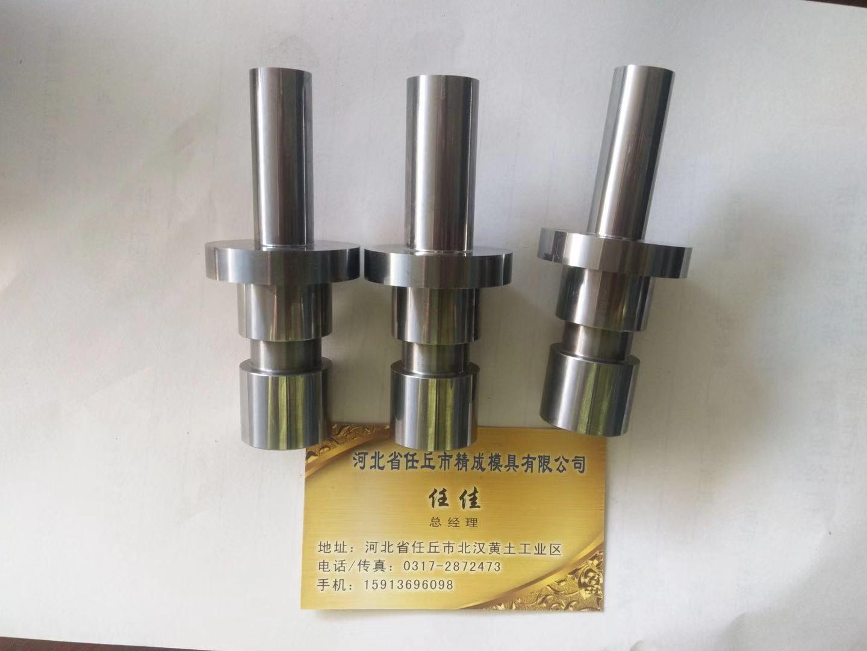 硬质合金冲棒 冲针 钨钢零件 冲头订做 钨钢轴套 泵套