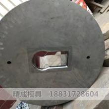 加工高强度冲压挤压模具 冷拔合金拉管模具 异形模具定制 价格