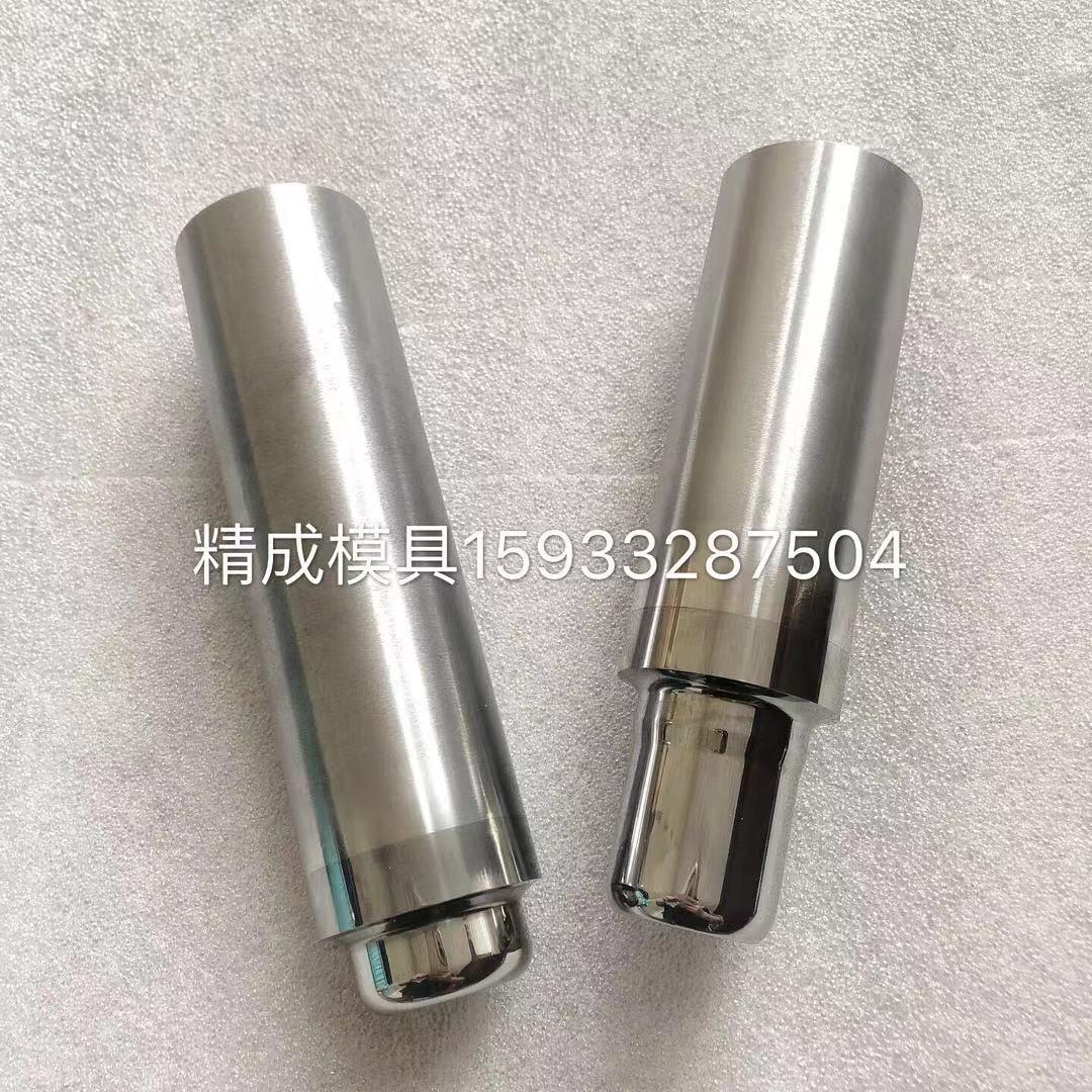 钨钢零件加工定做硬质合金冲头冲棒冲针非标订做可按图生产