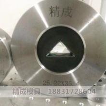 厂家直销硬质合金拉伸模具 钨钢模具定做 各种非标异形钨钢模