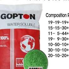 原装进口大量元素水溶肥果顿进口水溶肥叶面肥高钾肥批发
