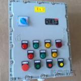郑州防爆按钮箱生产厂家