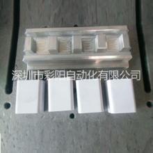 铝合金超声波模具厂家直销