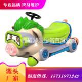 厂家直销萌小猪广场游乐设备双人碰碰车儿童电动户外大型玩具车电动车