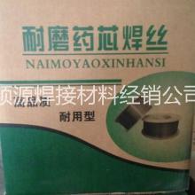 YD132气保耐磨堆焊药芯焊丝 YD132耐磨焊丝图片