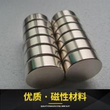 江蘇蘇州磁性材料廠家電話供應商報價批發價聯系方式公司電話批發