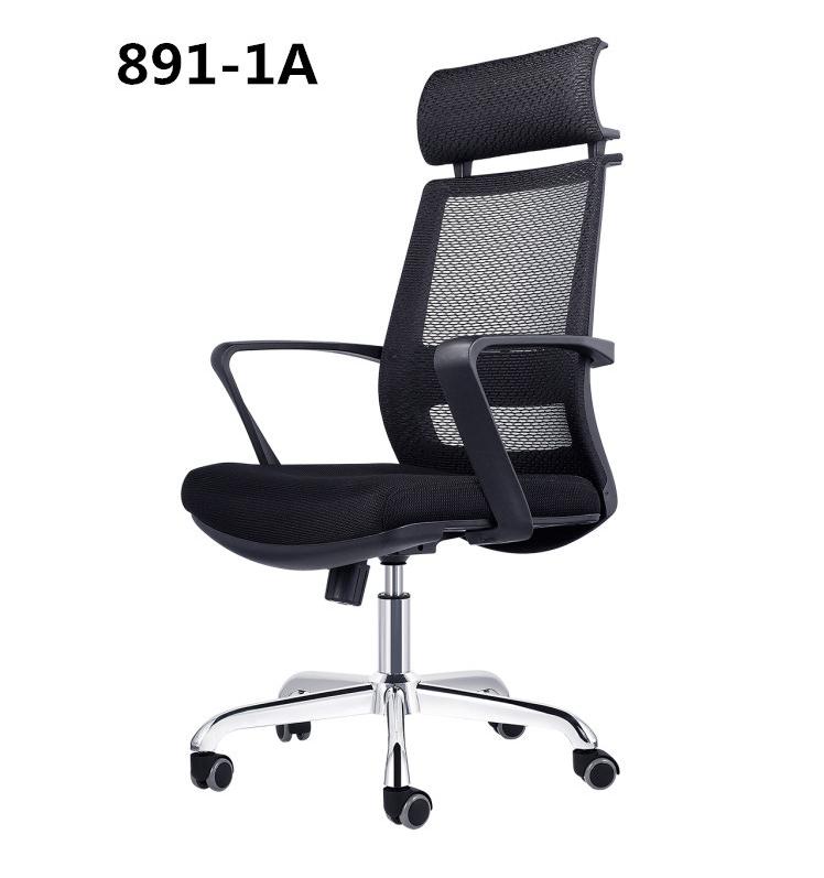 佛山工厂可躺网布带头枕办公椅人体工学电竞椅头枕转椅