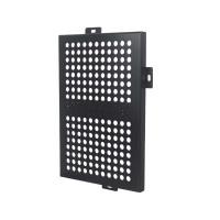 冲孔铝单板 冲孔铝单板的应用领域 铝单板的价格