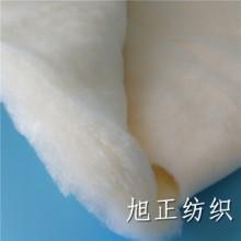 大豆蛋白纤维棉 被胎用天然大豆蛋白棉絮片 高档服装用大豆棉片批发