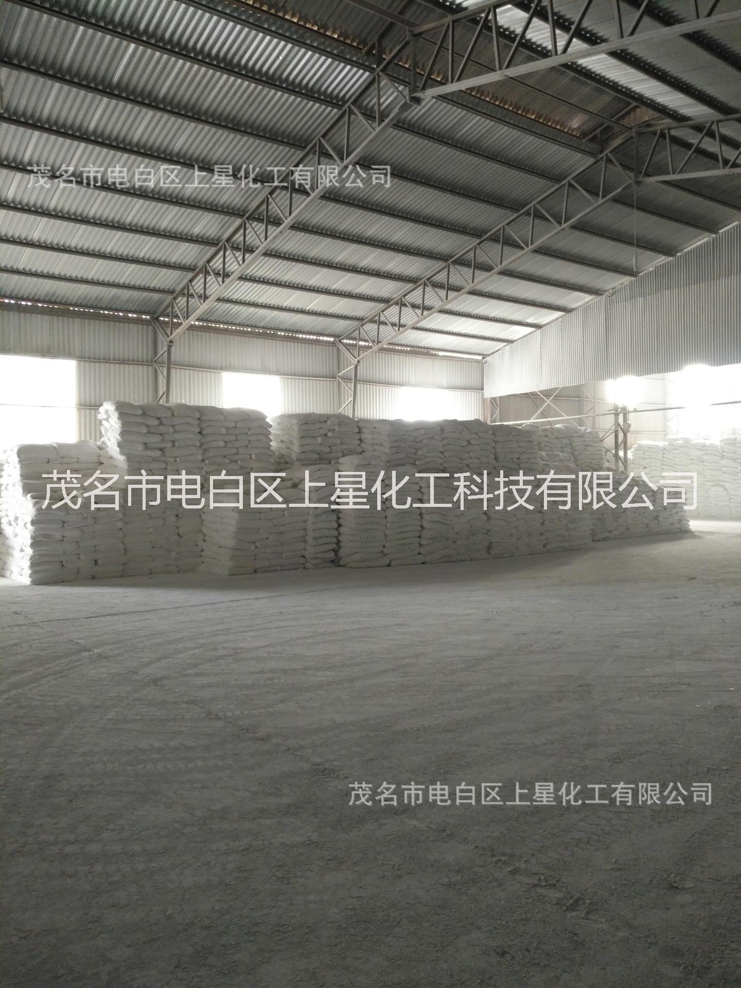 1000目重质碳酸钙(现货优惠供
