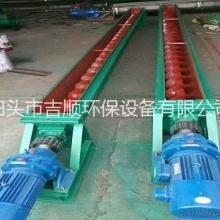 供应变频螺旋输送机 转速调节型螺旋输送机 中小型变频螺旋输送机 输送设备厂家
