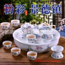 开张赠品陶瓷茶具厂家直销批发图片