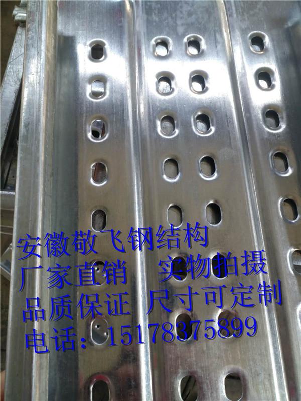 脚手架钢跳板 热镀锌钢跳板电厂专用踏板优质单位