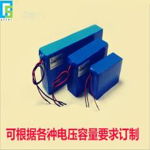 厂家定制11.1V应急灯锂电池组12V锂电池一体化路灯电池厂家批发