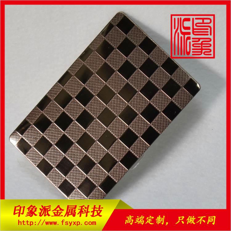 印象派供应 大方格点不锈钢压花板