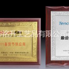 江西足球俱乐部木牌 , 企业单位金箔直边奖牌