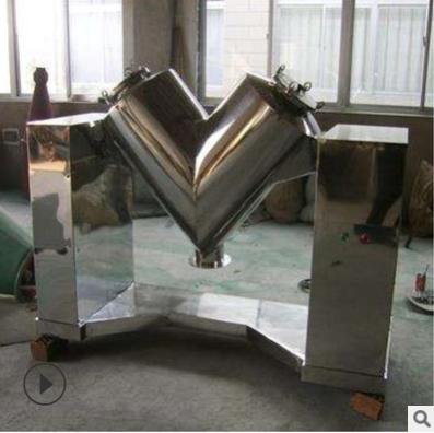 热卖 V型混合机干粉混合机 VHJ-4.0强制搅拌混合机 V形混料机