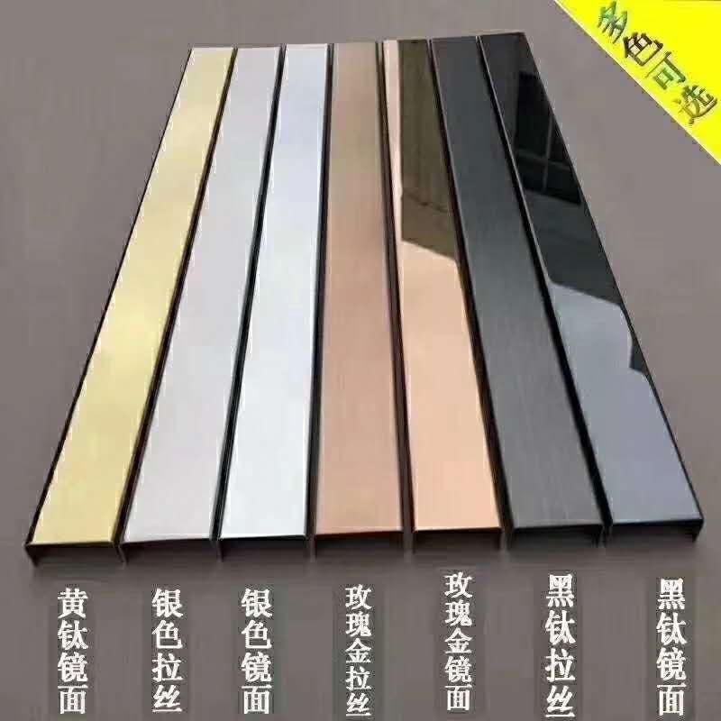 【佛山201银色8K不锈钢装饰线条  顺德剪折刨加工厂家 线条批发厂家】
