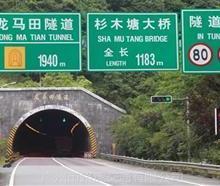 道路标志牌 指示牌 安全标示牌阳江加工定制直销