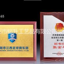 企事业单位铜牌定制 ,金箔银箔打印奖牌 长期供应木牌的厂家 不断货批发