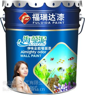 福瑞达水漆-海藻泥净味全能墙面漆厂家供应-批发-效果