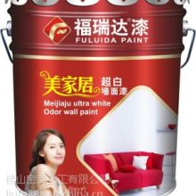 福瑞达水漆-美家居超白墙面漆厂家-美家居超白墙面漆批发