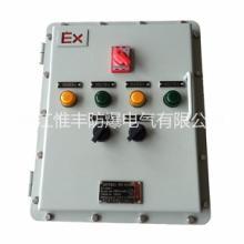 防爆按钮开关控制箱,锅炉房防爆电气柜,立式BXM(D)53-L立式防爆配电箱批发