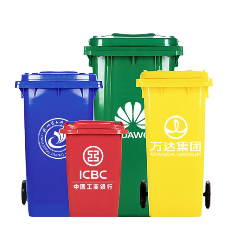 修水县环卫垃圾桶销售