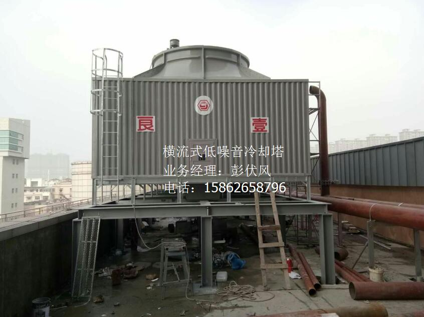 横流开式玻璃钢冷却塔生产厂家