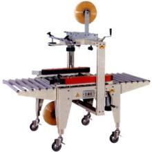 全自动封箱机 佛山依利达封箱机 广泛应用在生活中批发