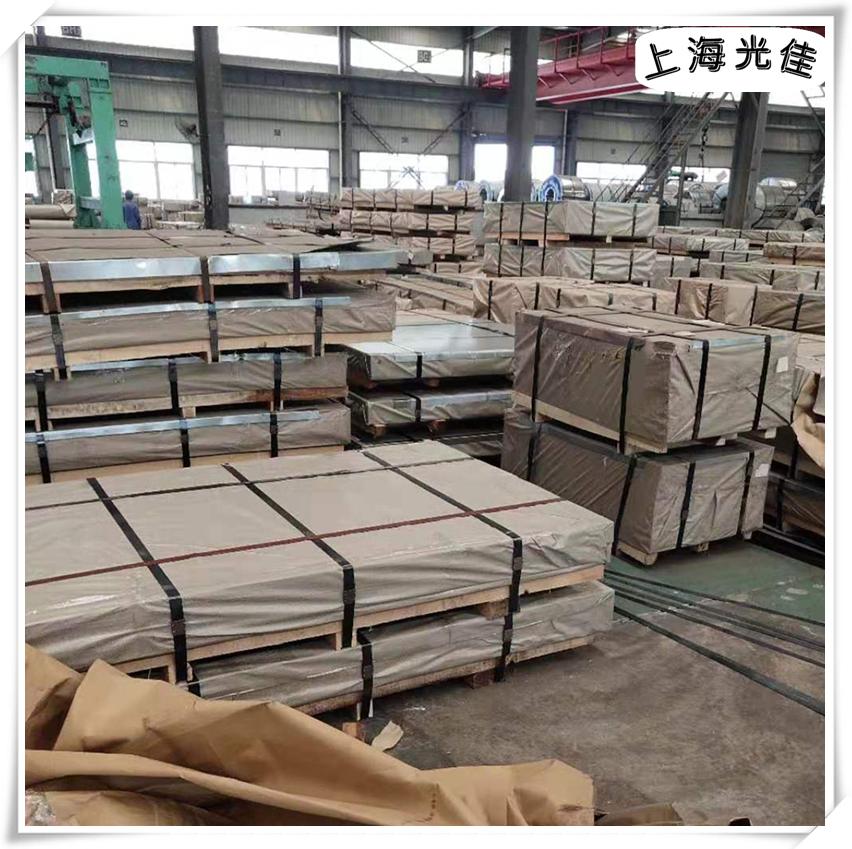 重庆板卷,板卷厂家,板卷生产厂家