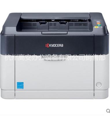 杭州打印机图片/杭州打印机样板图 (3)