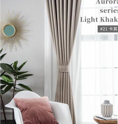 遮光窗帘成品图片/遮光窗帘成品样板图 (4)