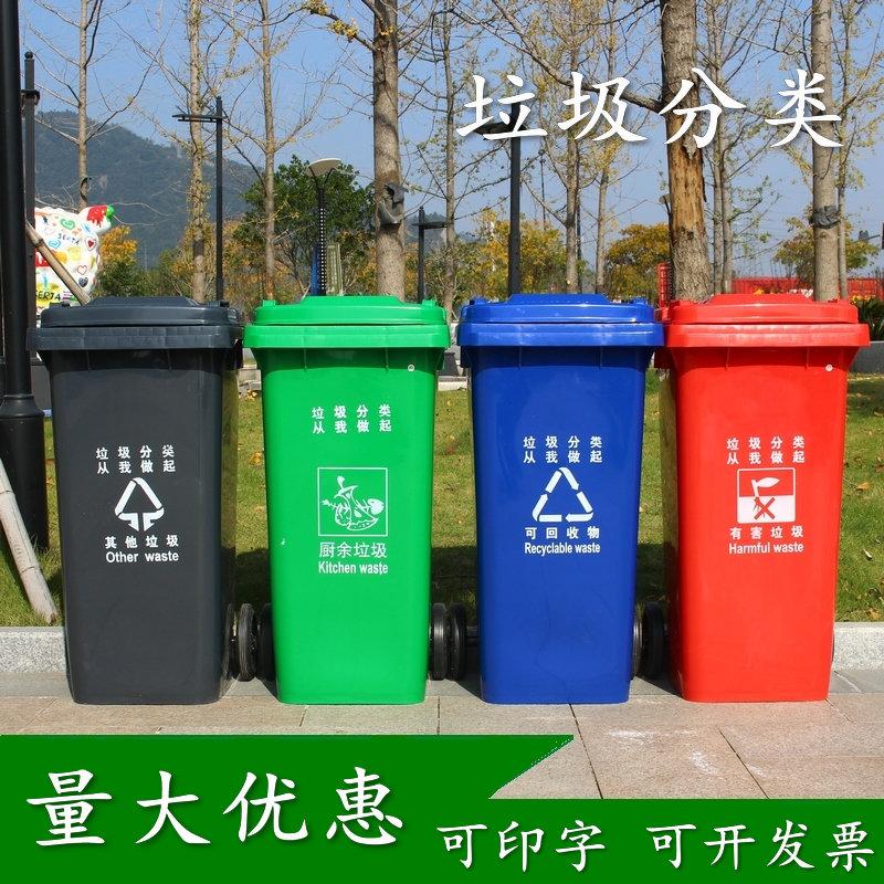 麻城环卫垃圾桶销售