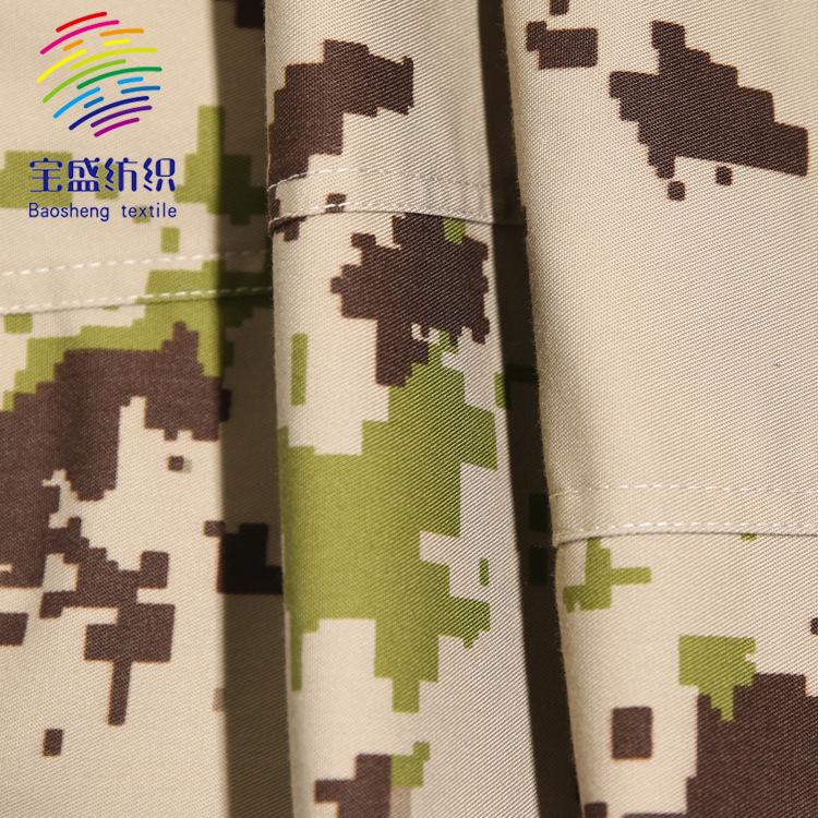 工厂定制TC迷彩布料 102*54 时尚斜纹迷彩服面料