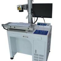 键盘生产企业专用激光打标机