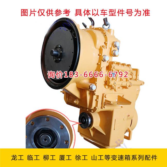 徐工LW500KN ZL50GN(低转速)装载机(变速箱总成/272200259  徐工ZL50GN装载机变速箱