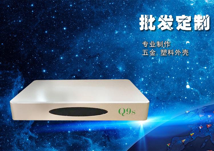 电子材料网络机外壳价格批发供应厂家