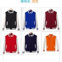 武汉卫衣定做,帽衫搭配设计,校服卫衣制作,套头衫生产加工厂,武汉亚之星制衣图片