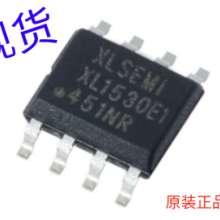 XL 1530 电源变换器芯片
