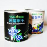 圆筒形干果纸罐