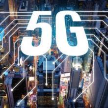 2019中国(深圳)国际信息通信技术及设备展览会 5G通信技术批发