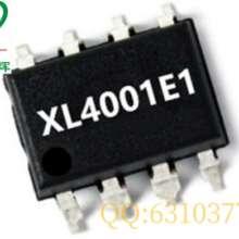 XL 4001自带恒压恒流环路的降压型直流电源变换器芯片  XL 4001直流电源变换器芯片批发