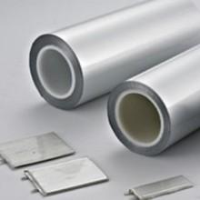 复合膜、隔膜纸、碾压膜、聚乙烯铝箔、粘合剂、尼龙层、铝塑膜涂布机、分切机、挤出设备、单/双向拉伸生产线批发