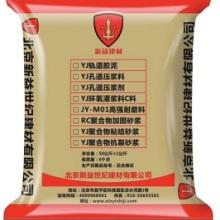 YJ-M01高强耐磨料生产厂家图片