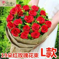 生日鲜花19朵玫瑰鲜花礼盒全国同城送西安青岛沈阳黑龙江广州吉林河南湖北湖南山东