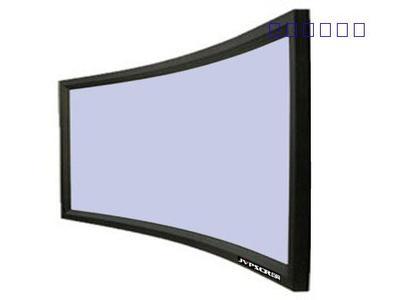 JVP3D金属软幕-弧形画框幕-180寸120寸150寸高清幕-投影幕-4K幕布