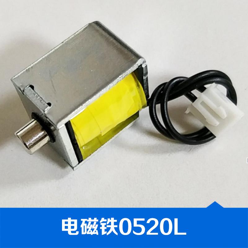校园门智能锁电磁铁KDL-0520L-01