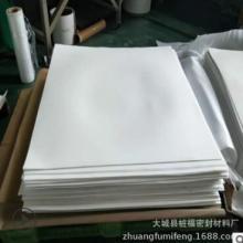 四氟板生产商 四氟板厂家 厂家供应四氟车削板 厂家直销 四氟板 聚四氟乙烯板批发